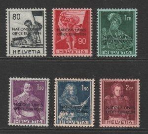 Switzerland (UN) the 1950 set (Historical) with UN overprint LHM