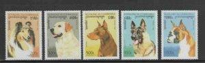 CAMBODIA #1564-1568 1996 DOGS MINT VF NH O.G aa