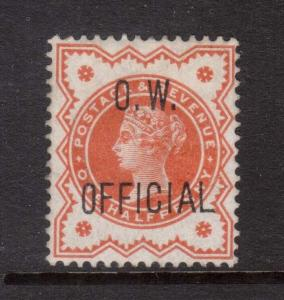 Great Britain #O44 Mint