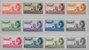 Egypt C39-50 King Farouk set MNH