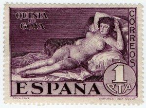 (I.B) Spain Postal : Quinta de Goya 1P