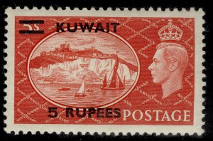 KUWAIT GVI SG91, 5r on 5s red, M MINT. Cat £32.