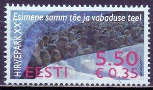 Estonia. 2007. 595. Demonstration in Hirvenpark. MNH.