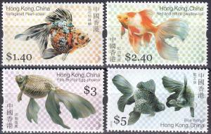 Hong Kong #1138-41 MNH CV $3.50 Z34