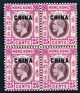 HONG KONG GB OFFICES CHINA 24, MINT NH, KGV BLOCK OF 4