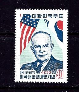 South Korea 305 MNH 1960 President Eisenhower