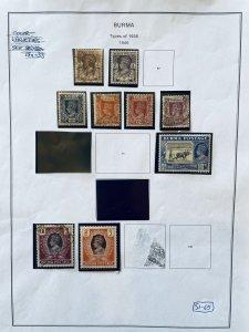 Burma 51//63 Used/MH (SCV $20.60)