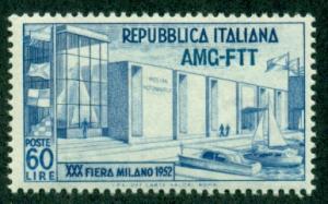 Trieste #144  Mint  VF NH  Scott $3.25  Milan Trade Fair