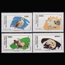 TURKISH-CYPRUS 1989 - Scott# 248-51 Wildlife Set of 4 NH