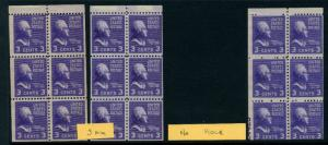 LOT OF 12  Scott #807 (807a) Plate # Booklet Panes w/ Better Ones  (LOT #61)