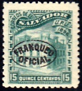 El Salvador Scott O66 Mint never hinged.