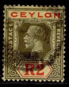 CEYLON GV SG355, 2r black & red/pale yellow, FINE USED. Cat £14.