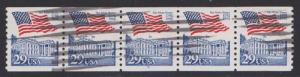 US #2609 Flag over White House Used PNC5 plate #8