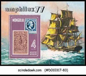MONGOLIA - 1977 AMPHILEX 77 / SHIP - Miniature sheet MINT NH