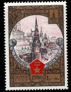 Russia Scott B127 MNH**  1980 Coat of Arms stamp