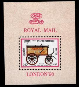 Cambodia Scott 1026  MNH** Stampworld 90 mail coach souvenir sheet