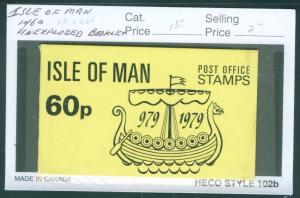 Isle of Man Coat of Arms Booklet Scott 146a three panes 60p