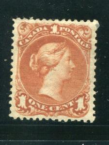 Canada #22b Mint  VF  Lakeshore Philatelics lsp22ma
