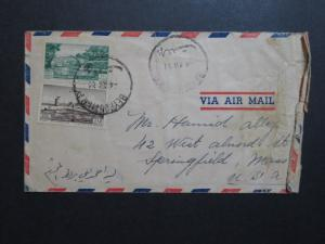 Lebanon 1951 Airmail Cover to USA / Creasing - Z8655