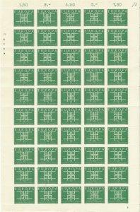 Stamp Germany Sc 0867 Sheet 1963 Europa CEPT MNH