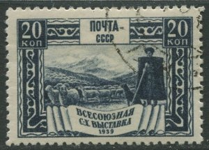 STAMP STATION PERTH Russia #726 General Issue FU 1939