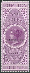 India 1r8a Foreign Bill Opt CANCELLED BF5 M/M Colour Standard (rounded corner)