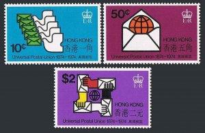 Hong Kong SC# 299-301 1974 100th Anniversary UPU  MNH