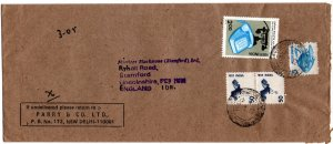 India ~1980 Cover with Commem. 2r & Definitive 5p & 50p (see descr.)