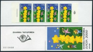 Greece 1959b booklet,MNH.Mi 2035C MH. EUROPE CEPT-2000.Children's Drawings.Stars