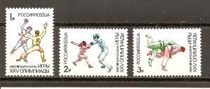 Russia 6084-6086 MNH