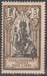 French India #82 MNH F-VF (V4203)