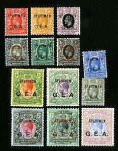 German East Africa Stamps VF 13 values specimen set OG H