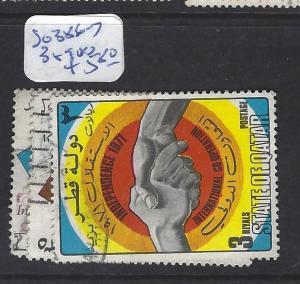 QATAR  (PP1110B)  SG  386-7, 392          VFU