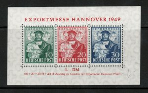 Germany #664a Very Fine Never Hinged Souvenir Sheet