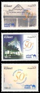Kuwait 2002 Scott #1532-1534 Mint Never Hinged