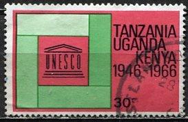 Kenya Uganda & Tanzania; 1966: Sc. # 168: O/Used Single Stamp