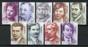 Romania 2018 MNH Famous Romanians Lucian Blaga Spiru Haret 9v Set People Stamps