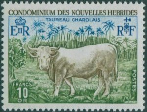 New Hebrides French 1974 SGF213 10f Charolais Bull MNH