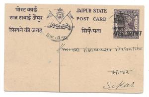 India Jaipur to Sikar 2 Anna Postal Card, 1947, Merchants & Commission Agents Ad
