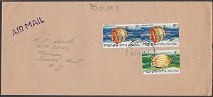 PENRHYN IS 1975 OHMS cover to New Zealand - Fish franking..................29090