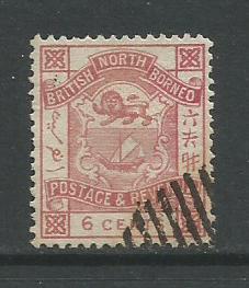 North Borneo    #41  Used  (1892)  c.v. $0.50