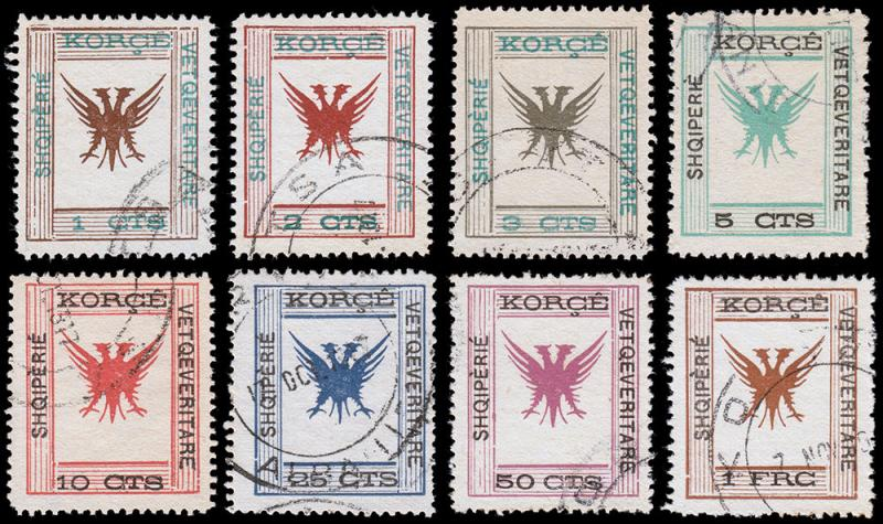 Albania Scott 54-61 (1917) Used H F-VF Complete Set, CV $80.00