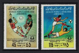 Libya Floorball 'Universiada '79' World University Games Mexico City 2v