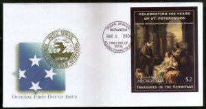 Micronesia 2003 St. Petersburg Museum Paintings Art Sc 585 M/s FDC # 16569