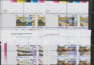 O) 2014 CUBA-CARIBE, ERROR PERFORATED, COMMERCIAL AIRCRAFT,