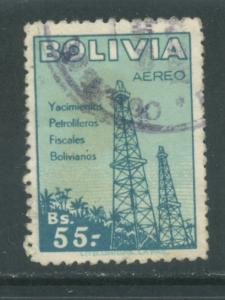 Bolivia C182  Used (2)