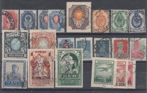 Russia Sc 41/C9 used 1899-1925 issues, 21 different better singles, F-VF