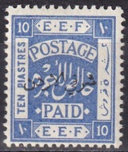 Jordan #10  F-VF Unused  CV $25.00  (Z2954)