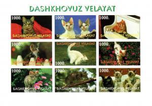 TURKMENISTAN SHEET IMPERF CATS