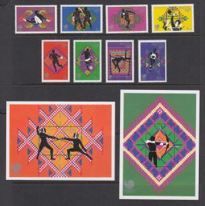 Bhutan Sc 655-664 MNH. 1989 Seoul Olympics, cplt set of stamps & souv sheets, VF